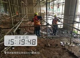 云南固砼加固工程